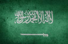 「世界一裕福な国」サウジアラビアが抱える問題点