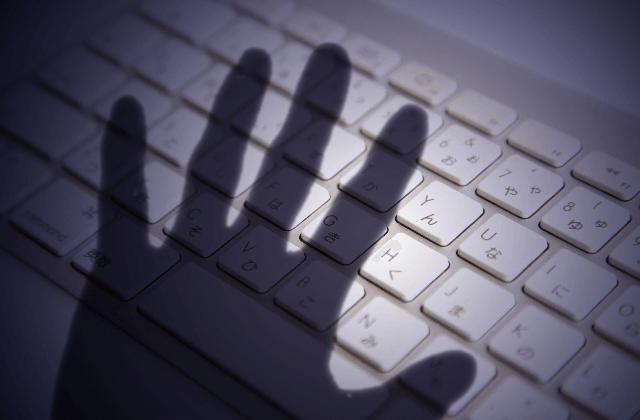 「詐欺サイト」から身を守る3つのチェックポイント