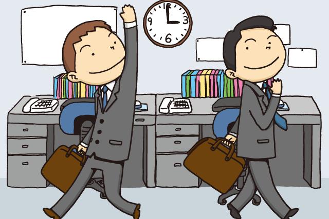 「働く」とは何か~新たな働き方・生き方の時代へ~