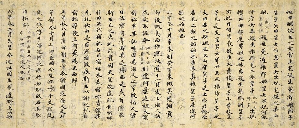 中国の漢字を勝手に読み替えた日本は知的所有権の略奪者?