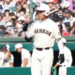 週刊野球太郎 高校野球・ドラフト情報#1 記事画像#19