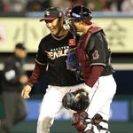 週刊野球太郎 プロ野球#2 記事画像#17