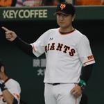 週刊野球太郎 プロ野球#1 記事画像#2